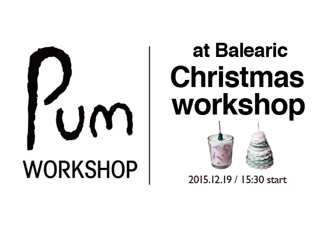 Pum-workshop