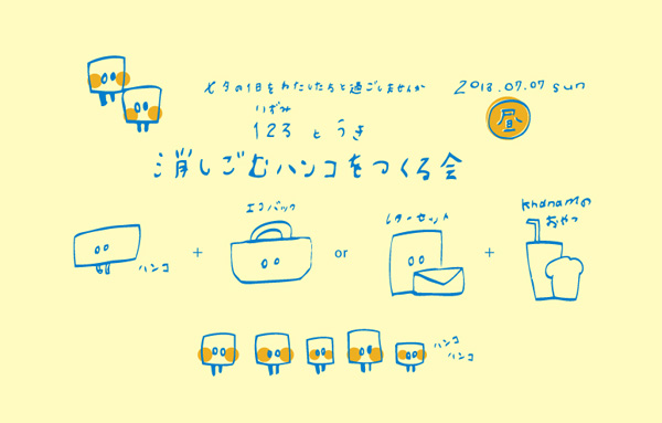 77kokuchi_hiru